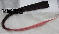 Новинка! Эксклюзивная цветная прядь градиент на заколке-клипсе, цвет №14