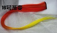 Новинка! Эксклюзивная цветная прядь градиент на заколке-клипсе, цвет №16