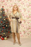Женская одежда больших размеров 48-70