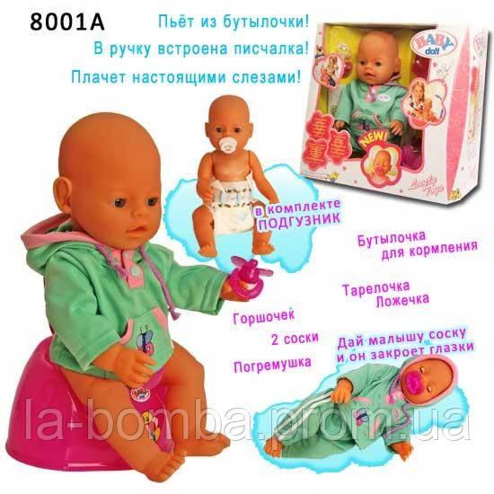 """Кукла Baby Born - функциональный с набором  """"Девочка """".  Кукла бейби берн, бейби борн, фото 1."""