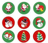 """Картинки для кап-кейков """"Новый год2"""" А4 (код 01262)"""