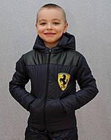 Курточка на мальчика демисезонная темно-синяя, фото 1
