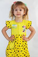 Сарафан детский,халат, рост 98-104, 120-125