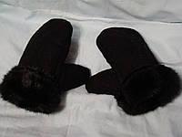 Руковицы меховые,верх- сукно,внутри-мех исскуственный мутон на ватине+синтепон.