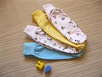 Ползунки для новорожденных байковые ПЗ - 9 Бемби