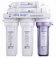 Система фильтрации питьевой воды CCB-RO3230M2