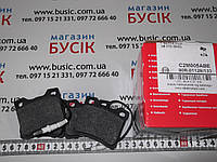 Тормозные колодки задние на авто VITO 98-ATE
