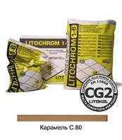 Затирка LITOCHROM 1-6 С.80 карамель (5 кг)