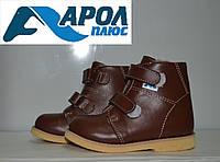 Зимние ортопедические ботинки АРОЛ ПЛЮС