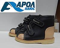 Кожаные ботиночки с распродажи (весна-20р.)