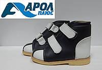 Ортопедические ботинки для девочки (весна-18,20р.)
