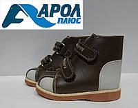 Зимние ботинки для милашей  (зима-20р.)