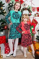 Оригинальное подростковое платье с длинным рукавом