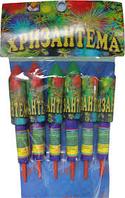 Набор ракет RK-1 Хризантема