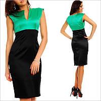 Деловое платье приталенное, офисное платье