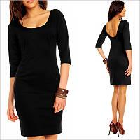 Черное платье с рукавом три четверти, офисные платья
