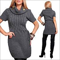 Серая вязаная туника с коротким рукавом, женская одежда оптом