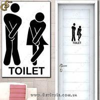 """Виниловая наклейка - """"Toilet"""""""