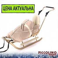Комплект: санки Adbor Piccolino (Адбор Пиколино) с конвертом