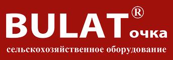 WEIMA (Вейма),BULAT (Булат), мотоблоки, двигатели,генераторы,навесное оборудование от производителя