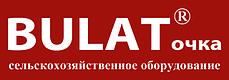 BULATочка Харьков, мотоблоки WEIMA BULAT и навесное оборудование от производителя