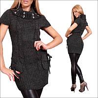 Женская cерая вязаная туника, женская теплая одежда