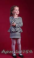 """Стильное детское платье  """"Тельняшка-баска"""" мод 14110 Размер: 98-104"""