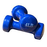 Гантели для фитнеса виниловые - 4 LB (пара 1,816кг)