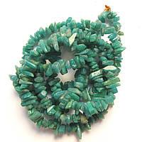 Скол натурального камня мелкий (длина примерно 80-85 см)
