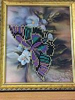 Картина вышита биссером БАБОЧКА