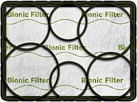 Фильтр для пылесоса BBZ11BF (Бош)