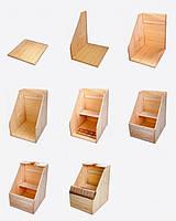 Инфракрасная мини сауна для дома, квартиры, портативная (инфракрасная кабина) из карпатской ели