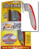 Щетка - расческа для животных Shed Ender Pro