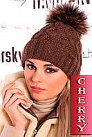 Стильная вязанная шапка с меховым бубоном (шоколад), разные цвета