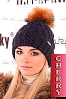 Стильная вязанная шапка с меховым бубоном (т.синий), разные цвета