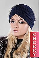 Эффектная шапка-чалма с вуалью, разные цвета