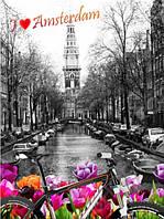 Плед флисовый Cool Amsterdam Амстердам 150х200