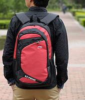 Рюкзак для походов и прогулок