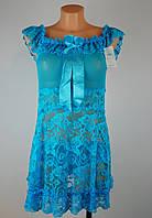 Эротический пеньюар кружевной с трусиками, ночнушка опт розница голубая