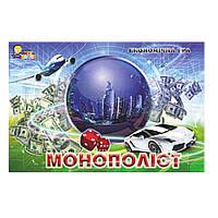Экономическая настольная игра Монополист МГ007-1