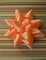 Бант декоративный персиковый для упаковки подарков, диаметр 17 см