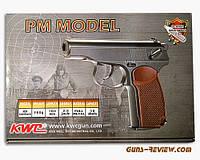Пистолет Макарова KWC (СО2 модель KM-44DHN)