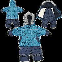 Детский зимний термокомбинезон: штаны и куртка на флисе и отстегивающейся овчине, р.80,86,92,98,104, Украина