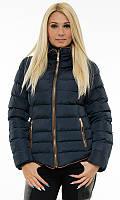 Синяя женская куртка ,стеганная женская зимняя куртка синего цвета