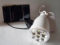 Кемпинговая лампа с солнечной батареей gd 5007s, на аккумуляторе, с пультом ду, сверх яркая, 7 smd led-диодов