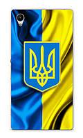 Чехол для Sony Xperia Z1 C6902 (флаг Украины)