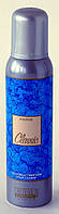 Дезодорант Classic 150ml Royal Cosmetic