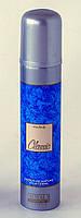 Дезодорант Classic 75ml Royal Cosmetic