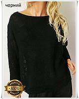 Женская черная кофта с ажурной спинкой