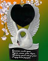 Гранитный памятник лебедь